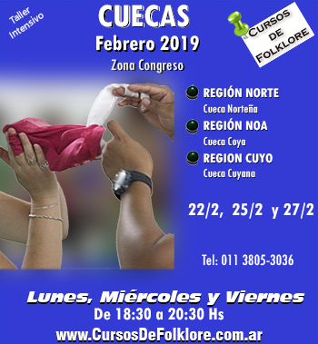 Clases de CUECA en VERANO 2019 en Capital Federal.  www.cursosdefolklore.com.ar