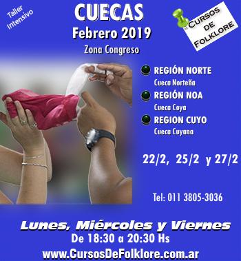 TALLER DE CUECAS -  Clases de Folklore en Verano 2019